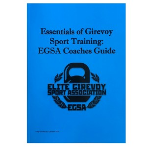 EGSA sport training guide